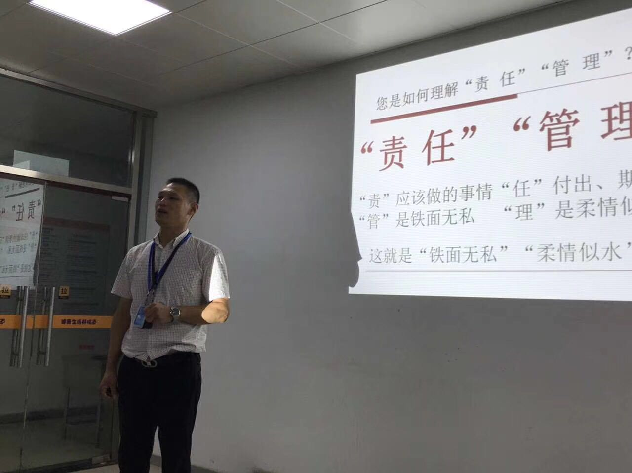 苏州稻中道5S培训第二场大课&飞勺组颁奖典礼!